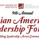 Asian American Leadership Forum