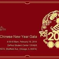 DePaul 2018 Chinese New Year Gala