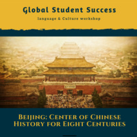 Beijing: Center of Chinese History for Eight Centuries