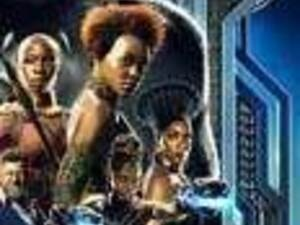 UPCinemas: Black Panther