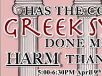 Public Debate on Greek System