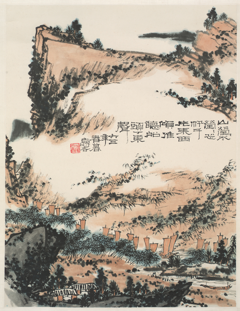 Debating Art: Chinese Intellectuals at the Crossroads