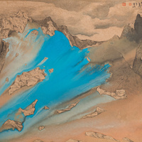 """Painting Nature: The Art of Cao Jun"" Conference"