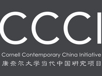 CCCI: Big Science with Chinese Characteristics