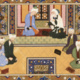 Islamic Studies Colloquium- Testifying Beyond Experience: Islamic Social Epistemology and Knowledge of the Past