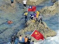 The Japan-China Relationship and the Senkaku-Diaoyu Problem