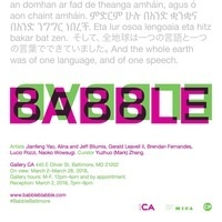 BABBLE: Curated By Yuzhuo Mark Zhang