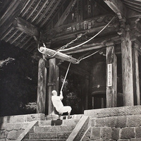Lunch & Learn - Remote Villages of Japan: Their Stories