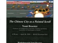 """The Chinese City as a Painted Scroll"""