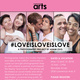 Get Photographed for Adam Zivo's #LOVEISLOVEISLOVE Project!
