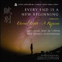 MIT CCCS 2018 Spring Concert: 【賦別】Every End Is a New Beginning