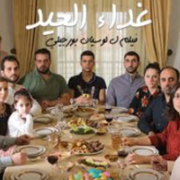 Arabic Film Series:  Heaven Without People