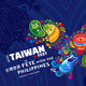 TAIWANfest 2018 Fête with the Philippines