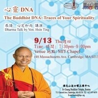 "Public Lecture titled ""The Buddhist DNA : Traces of Your Spirituality"""