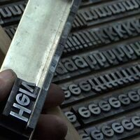 """Dinner and a Movie: """"Helvetica"""" (2007)"""