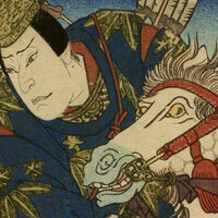 Japanese Woodblock Prints: The Art of Collaboration