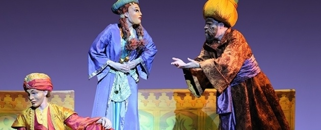 Aladdin and Other Enchanting Tales