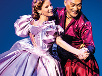 "Live Cinema: ""The King and I"" (musical) @ Gesa Power House Theatre"
