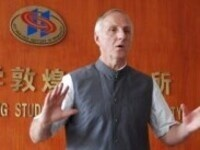 Annual Hu Shih distinguished lecture: Victor Mair