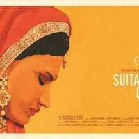 """A Suitable Girl"" screening with director Sarita Khurana"