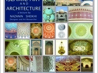 My Personal Journey in Islamic Art and Architecture, a lecture by Nazanin Sheikhi