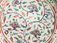 Vietnamese Ceramics from the Menke Collection