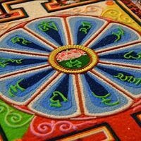 Sacred Arts of Tibet: Love and Compassion