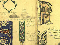 Fragments of a City in Flux: Ahmet Süheyl Ünver's Art of Islam in 1920s Istanbul