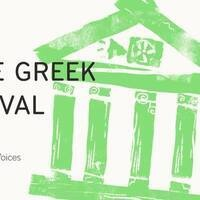 Baltimore Greek Film Festival