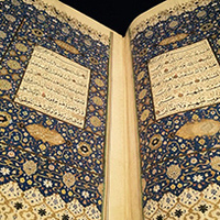 The Art of Qur'anic Recitation: A Demonstration of and Lecture on Tajweed