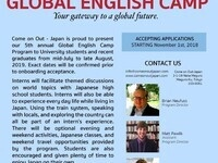 Come On Out - Japan 2019: Cornell Visit