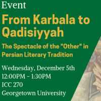 From Karbala to Qadisiyyah