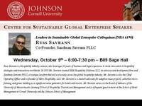 Leaders in Sustainable Global Enterprise Colloquium - Russ Savrann,Co-Founder, Sandman Savrann PLLC