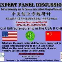 Expert Panel Discussion: DePaul University and its Chinese sister school: Huaqiao University