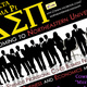 "Delta Sigma Pi ""Meet the brothers"" Recruitment Event"