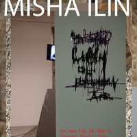 Misha Ilin: In the Lobby of Russian Ark