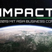 MIT Asia Business Conference