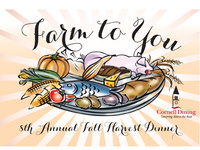 Farm to You - 8th Annual Fall Harvest Dinner