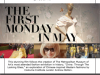"""""""The First Monday in May"""" Movie Screening"""