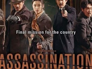 Baltimore Korean Movie Series & Social: Assassination