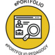 ePortfolio Boot Camp Training for Faculty