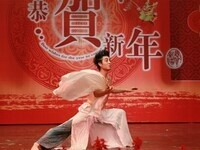 Chinese Dance Workshop featuring Yi Zhang