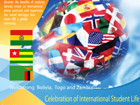 Celebration of International Student Life